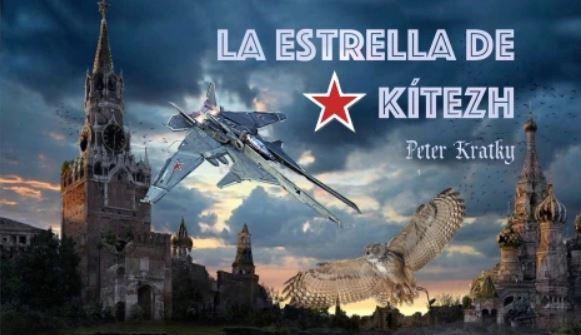 estrella_kitezh