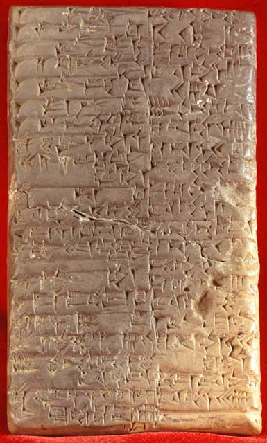 Cuneiform_script2